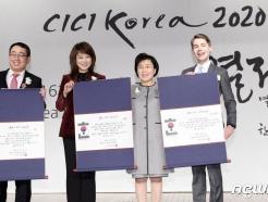 한국이미지상에 SKT·재즈가수 나윤선