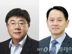 삼성금융계열사도 '광폭 인사'…세대교체 된다