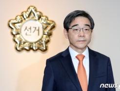 """한국당, '비례' 안되면 '미래'로…""""발음 비슷해서"""""""