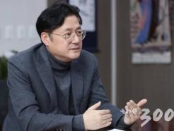 """'미래한국당' 만들려는 한국당, 與 """"민의 왜곡, 제도 악용"""""""