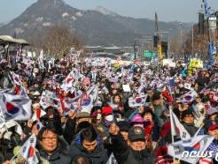 [사진] 문재인 대통령 규탄 집회하는 범투본