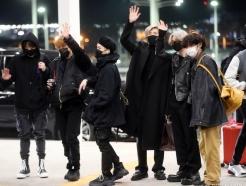 [영상]방탄소년단 'BlackSwan START!'