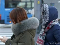 [내일 날씨]전국 흐리고 수도권 비소식…미세먼지는 '나쁨'