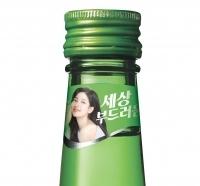 '구름처럼을 되살려라'…롯데주류, 위기탈출 '시동'
