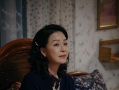 '사랑의 불시착' 김정난이 밝힌 북한 사모님 연기 비결