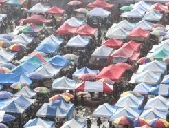 [사진] 설 제수용품 준비 나선 시민들