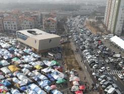 [사진] 설연휴 전통시장 주변 도로 주차 허용