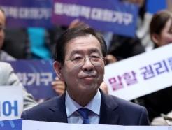 [사진] 기념사진 찍는 박원순 서울시장