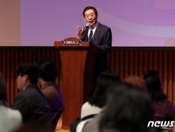 [사진] 발언하는 박원순 서울시장