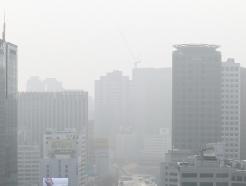 [사진] 뿌연 서울 도심