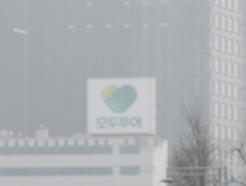 [사진] 탁한 도심