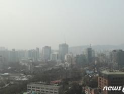 [사진] 미세먼지 기승