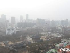[사진] 따뜻한 날씨에 미세먼지 기승
