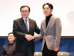 [사진]민주당 10호 영입인재 이탄희 전 판사