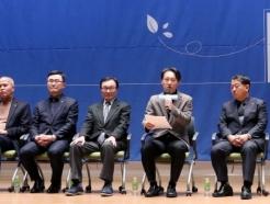 [사진]한자리에 모인 민주당 영입인재들