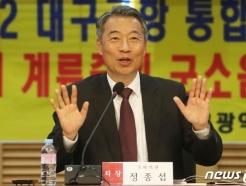 """한국당 '진박' 정종섭 """"총선 불출마""""…TK 중 처음"""