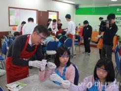 獨 화학회사가 왜 韓 어린이들에게 과학을 가르칠까