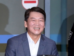 [사진]밝은 미소로 돌아온 안철수