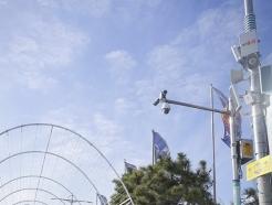 <strong>SK</strong>T, 상용망서 '5G SA' 통신 성공…상반기 세계 최초 상용화 목표