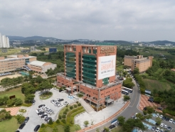 코리아텍, '4차 산업혁명 핵심기술 컨퍼런스' 진행