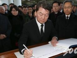 새보수당 최후통첩에 '한국당' 전격 수용…안철수는?