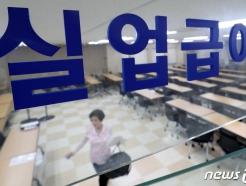 저소득 구직자에 월50만원, '文케어' 핵심정책 좌초 위기