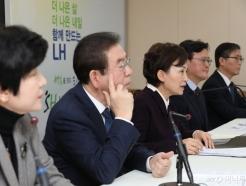 """""""영등포 쪽방촌에 3000억, 집창촌은 민간주도 개발"""""""