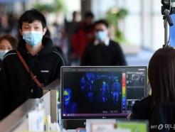 국내서 中 우한폐렴 확진자 발생…공항검역서 확인