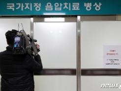 [사진] 우한 폐렴 첫 확진 판정 '출입통제'