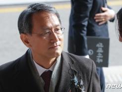 검찰 인사위 종료…윤석열 요구 '대검 중간간부' 살아남을까(종합)