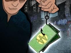 11개월새 회삿돈 117억 빼돌려 도박한 직원…징역 9년