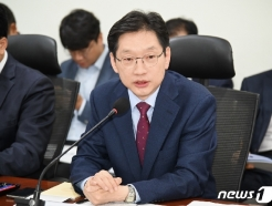 '댓글조작 혐의' 김경수 2심 선고 또 연기…판단신중 추측(종합)