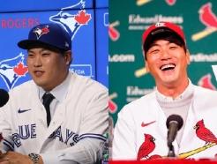 99번 류현진-33번 김광현, TOR-STL 최고 '새 유니폼' [MLB.com]