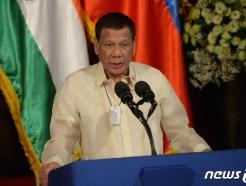 '중국인 범죄 급증' 필리핀…'6개월 특별비자' 폐지