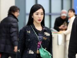 [사진]티파니 영 '반짝반짝 공항패션'