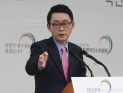 """윤창중 '유승민 저격' 출마…""""박근혜 살려내겠다"""""""
