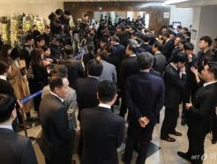 [사진]조문 발길 끊이지 않는 故 신격호 명예회장 빈소