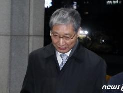 [사진] 장충기 전 미전실 사장, 검찰 출석