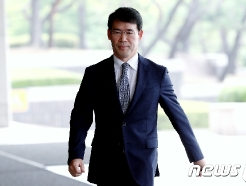 """檢 '수사기밀 유출' 판사들 징역형 구형…""""사법권 남용 엄단"""""""