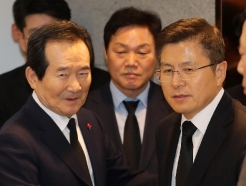 [사진] 고 신격호 빈소 앞에서 만난 정세균 총리와 황교안 대표