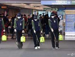 인천공항, '우한 폐렴' 예방 위한 방역 작업 실시