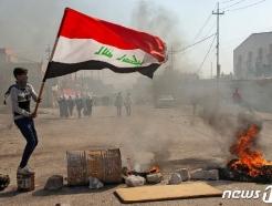 이라크 바그다드 美대사관 인근에 로켓 3발