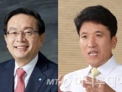 하나·우리銀 제재심 '삼세번'…·DLF사태 '분수령'