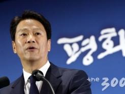 """[전문]임종석 """"미래 세대에 '평화' 넘겨주자""""… 남북미 '대화' 강조"""