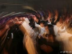 [사진]'K-POP에 빠진 학생들'