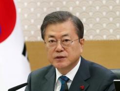 '2032 하계올림픽' 남북 공동유치한다…국무회의서 의결