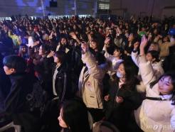 [사진]K-POP에 열광하는 학생들