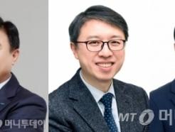 삼성 금융계열사, '86년 입사동기 CEO' 트로이카 시대