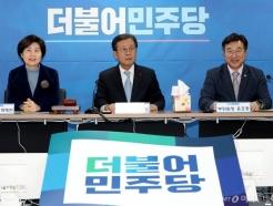 [사진]발언하는 원혜영 위원장