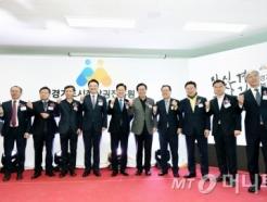 경기도시장상권진흥원 북부센터 남양주에…21일 개소